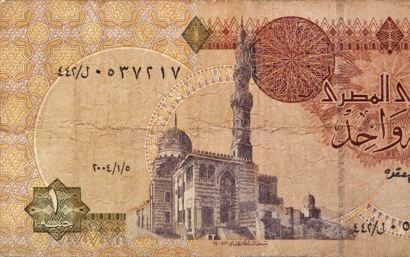 One Egypt pound banknote fragment royalty free stock image