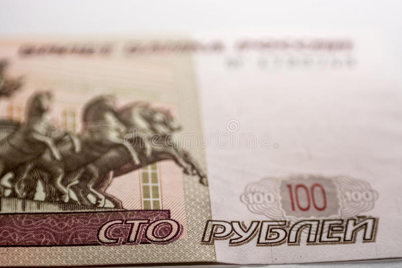 One hundred ruble bill, macro photography stock images