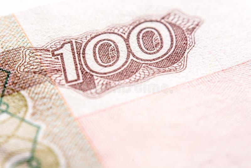 One hundred ruble bill, macro photography stock photos