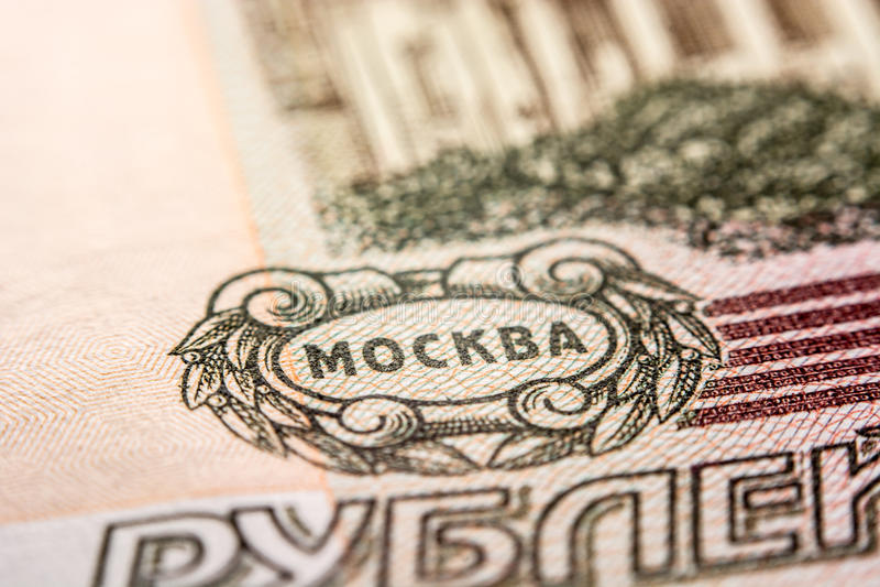 One hundred ruble bill, macro photography stock image