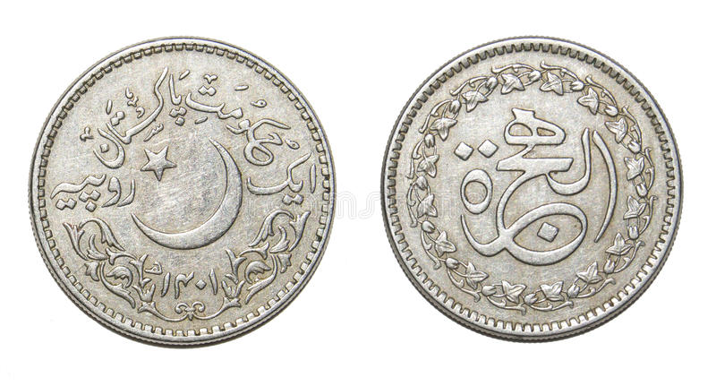 One Rupee Coin Pakistan Isolated. One Rupee Commemorative Coin of Pakistan released on the occasion of 1400 years of Hijrat(migration of Prophet Mohammed from royalty free stock image
