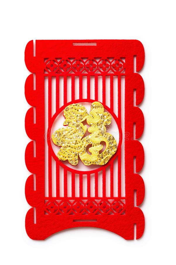 One side of a lantern for Chinese New Year on white stock image