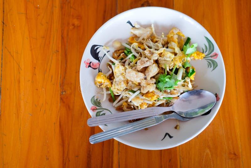 The one of Thailand`s national main dish PAT-THAI. Vegetarian. The one of Thailand`s national main dish PAT-THAI stock photo