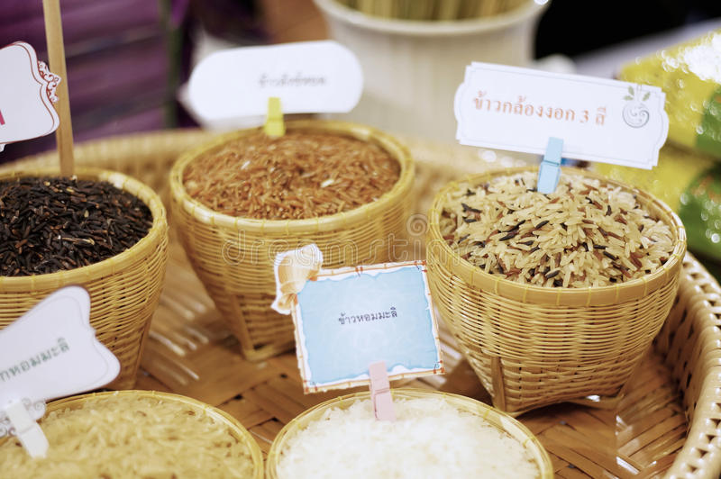 Ongekookte rijst royalty-vrije stock foto's