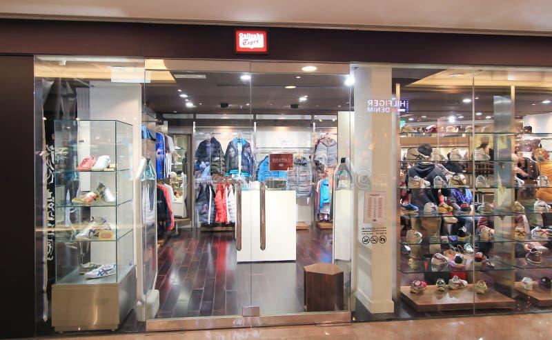 Onitsuka-Tigershop in Hong Kong lizenzfreies stockfoto