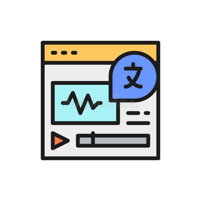 Online language translation site flat color line icon. Vector online language translation site flat color line icon. Symbol and sign illustration design royalty free illustration