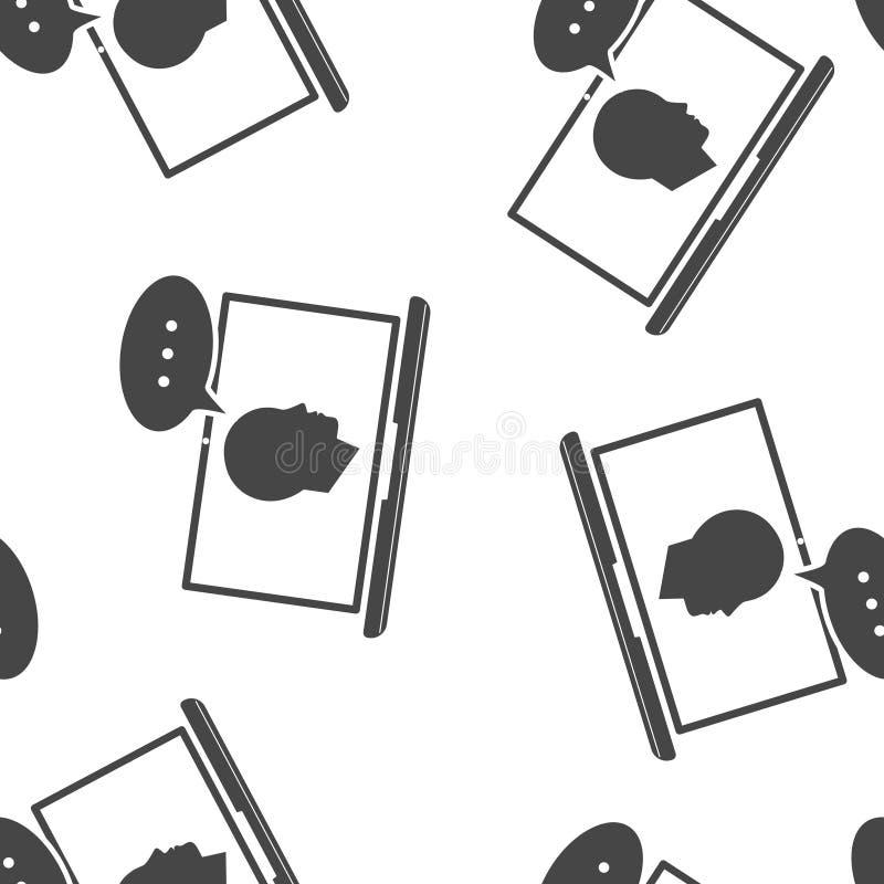 online opleidingspictogram Verre Web opleiding Symbool van online het leren, webinar naadloos patroon op een witte achtergrond stock illustratie