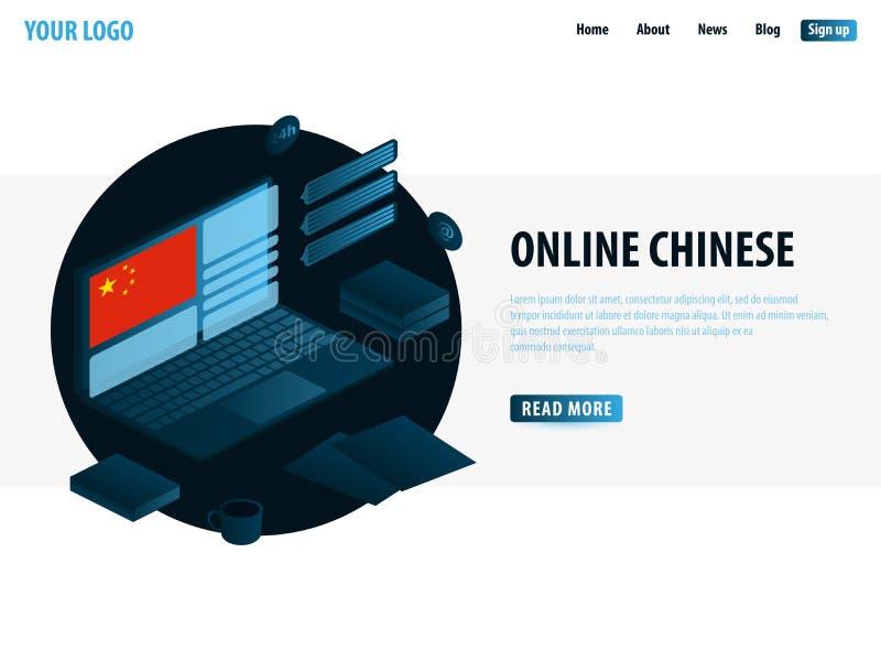 Online uczenie chińczyk Edukaci pojęcie, Online szkolenie, specjalizacja, uniwersytet studiuje Isometric Wektorowa ilustracja ilustracja wektor