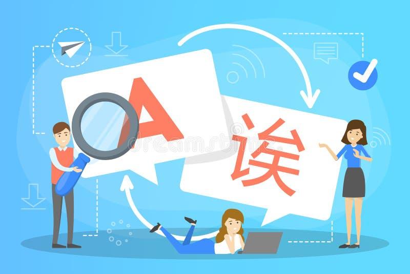 Online vertaler Vertaal snel en gemakkelijke vreemde taal royalty-vrije illustratie