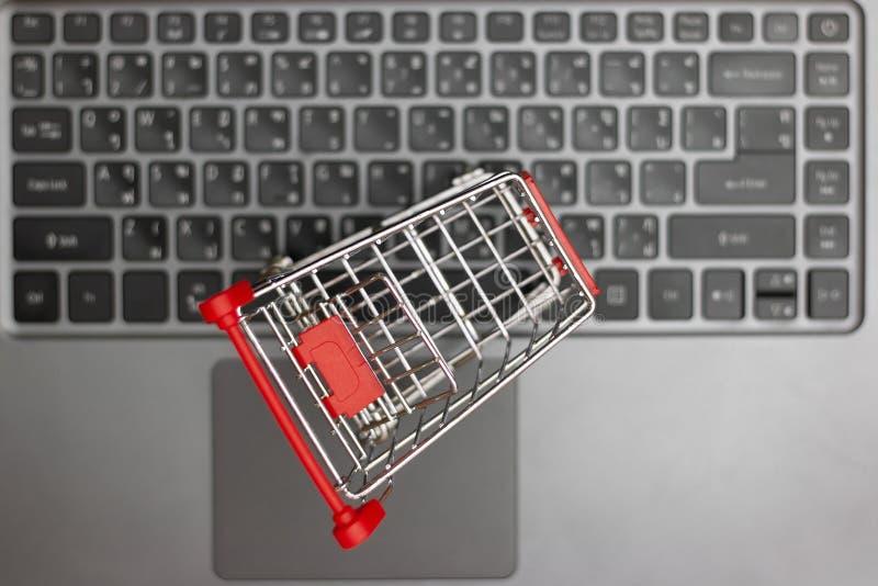Online zakupy pojęcie zdjęcie royalty free