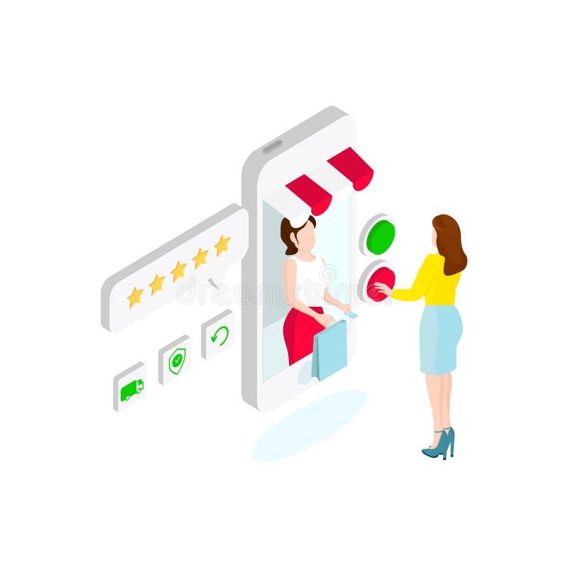 Online zakupy poj?cie ilustracji