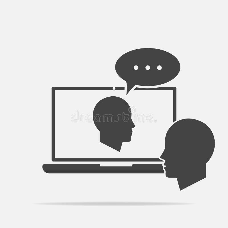 onlinego szkolenia ikona Daleki sieci szkolenie Symbol online lear ilustracji
