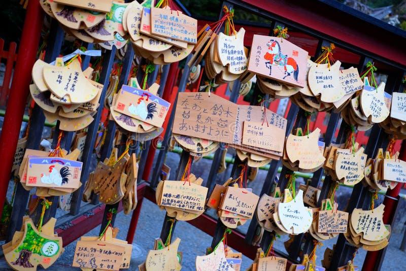 Ono modli się podpisuje wewnątrz Japonia, tradycyjnego, życzenia zdjęcia stock