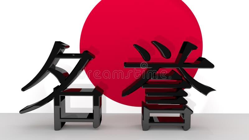 Onore giapponese del carattere royalty illustrazione gratis