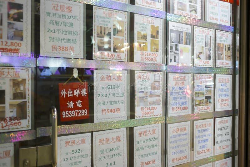 Onroerende goederen storefront royalty-vrije stock foto's