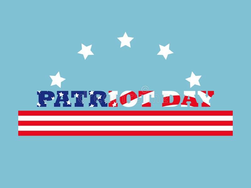 ons verzegelen en het ontwerp van de bannerillustratie Herdenkingsdag 9/11 Vector royalty-vrije illustratie