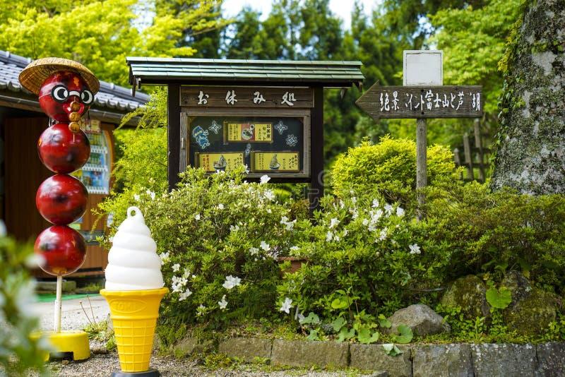 Onshi箱根公园看法  Onshi箱根公园使用了作为一个次要住所为皇家家庭 免版税图库摄影