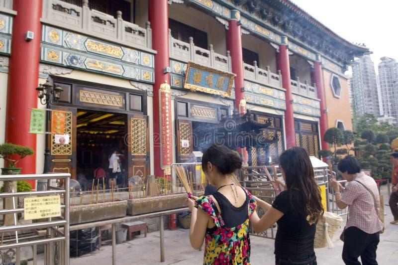 Onsterfelijk Wong Prayer Kau CIM Insence van Fung Ming Hall Sik Sik Yuen Wong Tai Sin Temple Religion Great stock fotografie