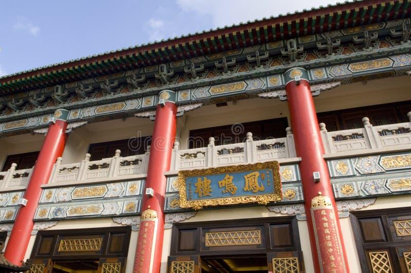 Onsterfelijk Wong Prayer Kau CIM Insence van Fung Ming Hall Sik Sik Yuen Wong Tai Sin Temple Religion Great stock afbeeldingen