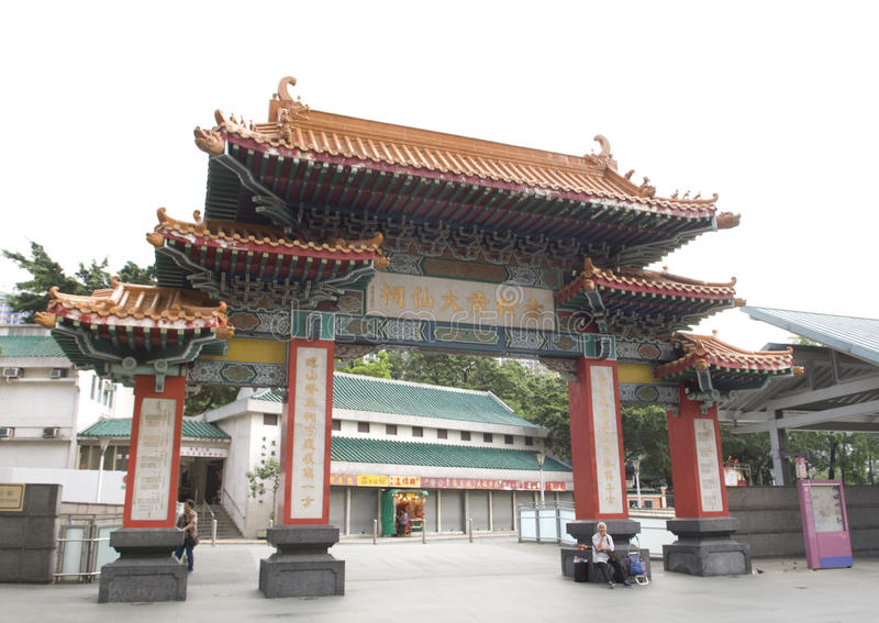 Onsterfelijk Wong Prayer Kau CIM Insence van Siksik Yuen Wong Tai Sin Temple Religion Great stock foto
