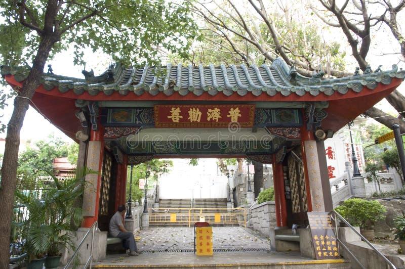 Onsterfelijk Wong Prayer Kau CIM Insence van Siksik Yuen Wong Tai Sin Temple Religion Great stock foto's