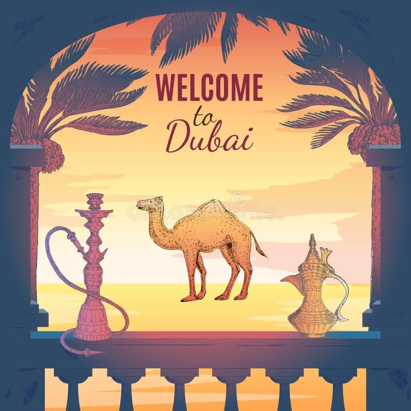 Onthaal aan de Achtergrond van Doubai vector illustratie