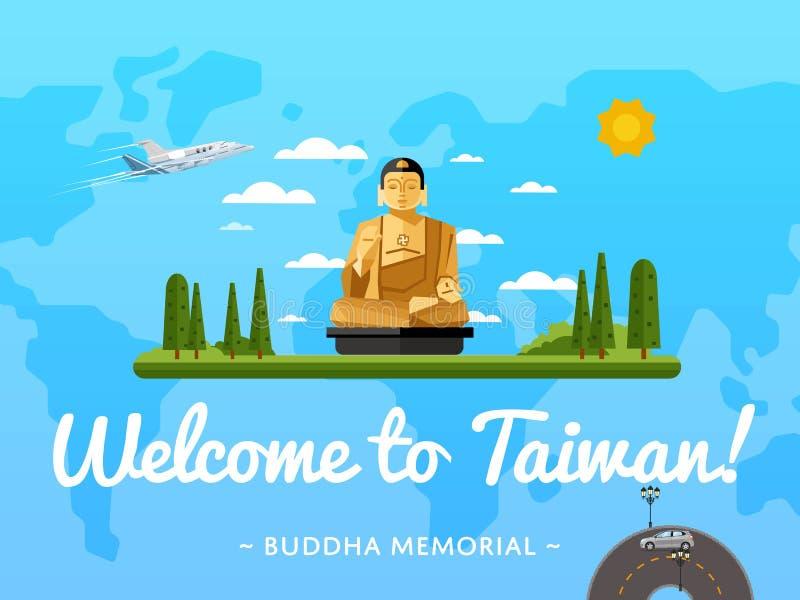 Onthaal aan de affiche van Taiwan met beroemde aantrekkelijkheid royalty-vrije illustratie