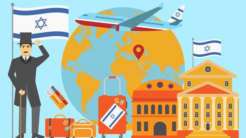 Onthaal aan de prentbriefkaar van Israël Reis en safari het concept de wereld van Europa brengt vectorillustratie met nationale v royalty-vrije illustratie
