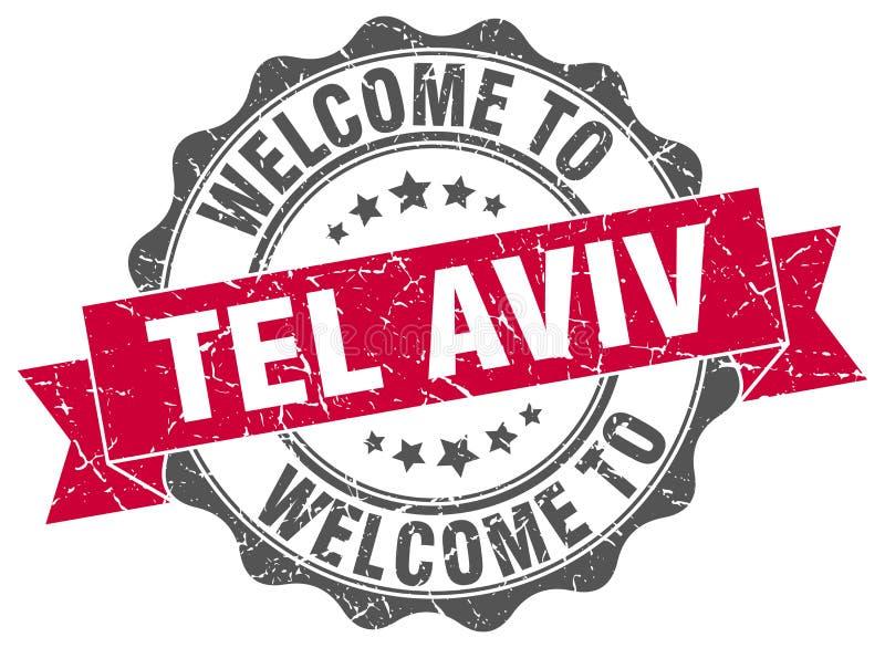 Onthaal aan de verbinding van Tel Aviv royalty-vrije illustratie