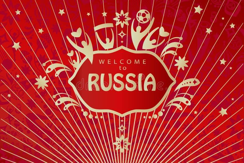 Onthaal aan het rode behang van Rusland royalty-vrije illustratie