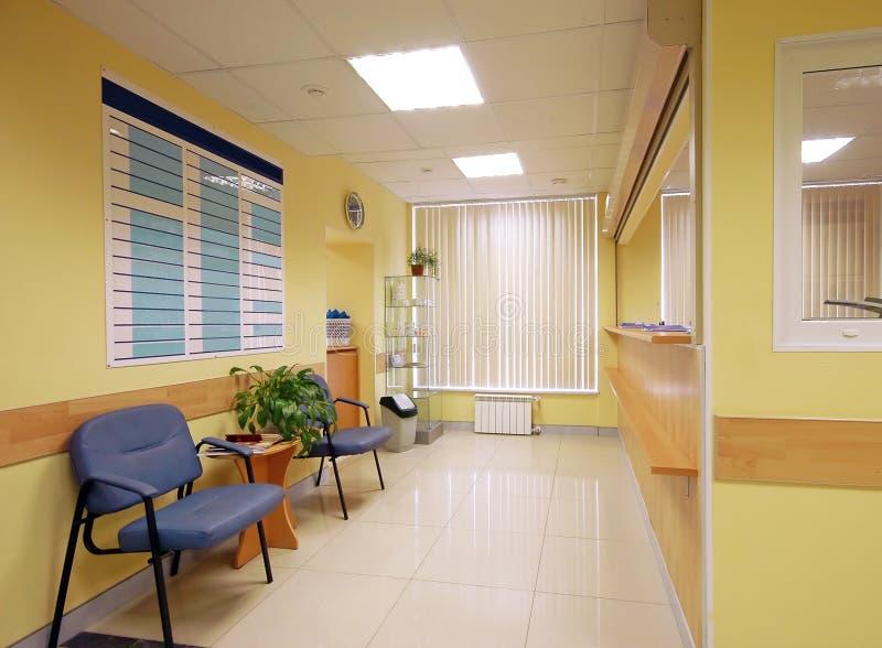 Ontvangst in het ziekenhuis stock foto