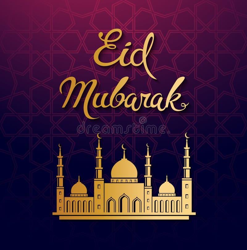 Ontwerp van de de groetkaart van Eidmubarak het vector met moskee Moslimvakantieachtergrond stock illustratie