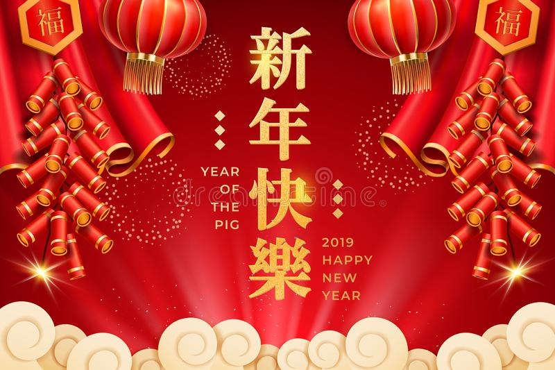 ontwerp van de het jaarkaart van 2019 het Chinese nieuwe met gordijnen royalty-vrije illustratie