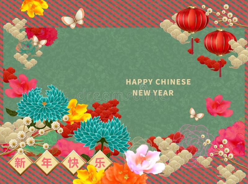 Ontwerp van het luxe het bloemen nieuwe jaar royalty-vrije illustratie