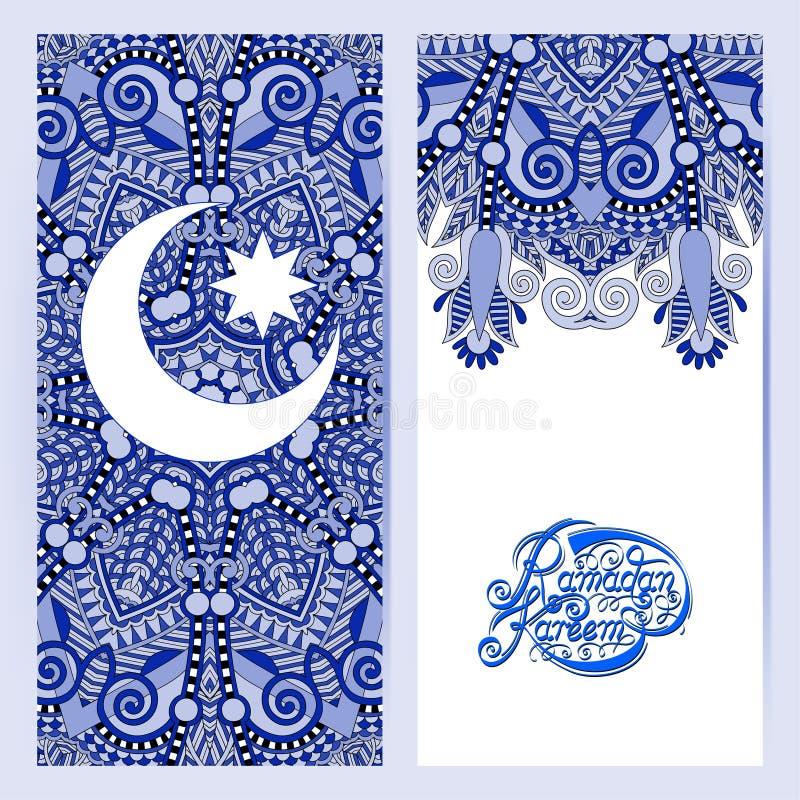 Ontwerp voor heilige maand van moslim communautair festival vector illustratie