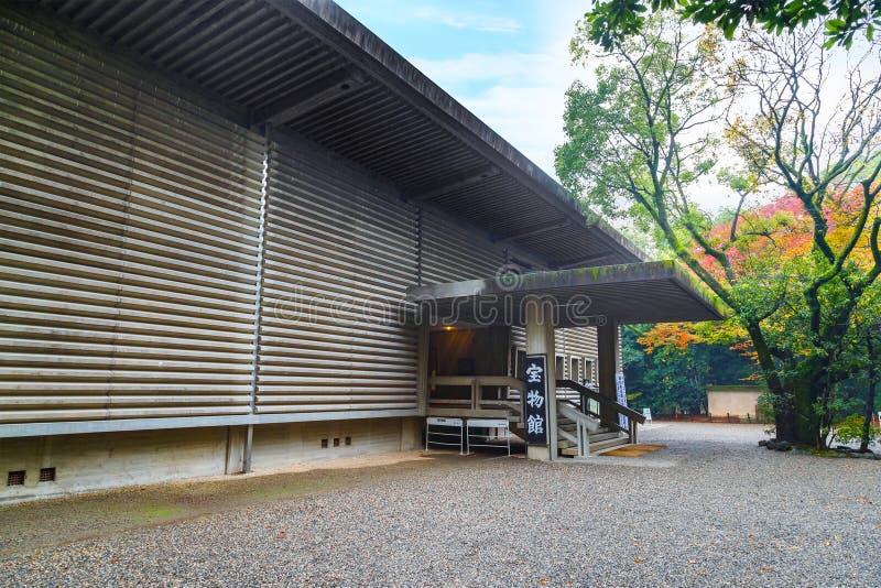 Onzin-hol pakhuismuseum bij ATsuta-Jinguheiligdom in Nagoya royalty-vrije stock afbeeldingen