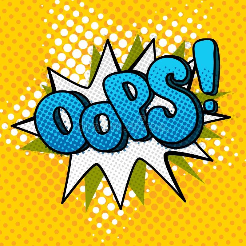 OOPS burbuja de la palabra stock de ilustración