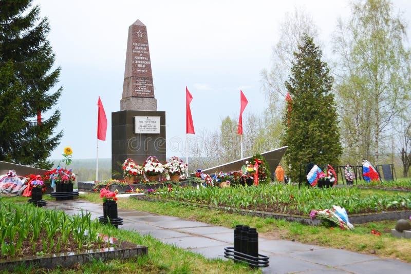 Oorlogsgedenkteken op Sinyavino-Hoogten stock afbeeldingen