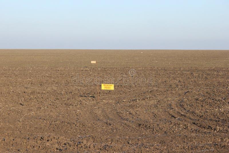 Oostelijke de Oekraïne de mijnenoorlog van mijnenveldmariupol royalty-vrije stock afbeelding