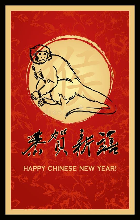 Oosters gelukkig Chinees nieuw jaar van de aap vector illustratie