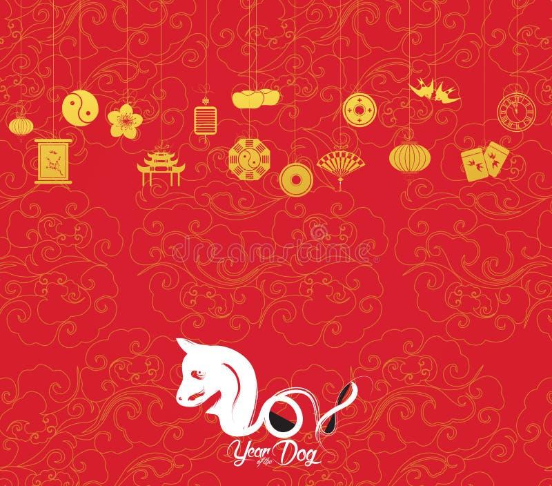 Oosters Gelukkig Chinees Nieuwjaar 2018 Jaar van haanontwerp Jaar van de Hond stock illustratie
