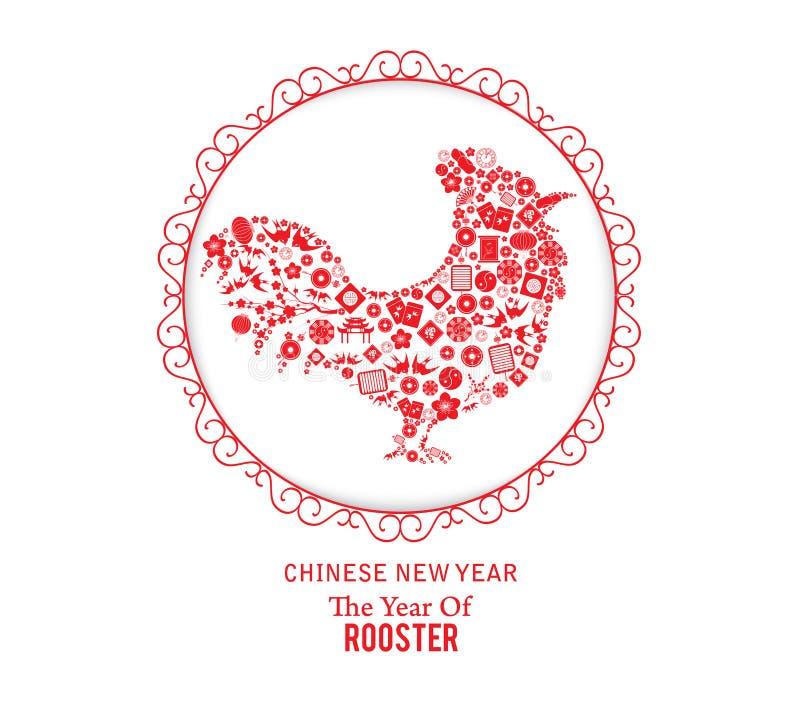 Oosters Gelukkig Chinees Nieuwjaar 2017 Jaar van het Ontwerp van Haanelementen stock illustratie