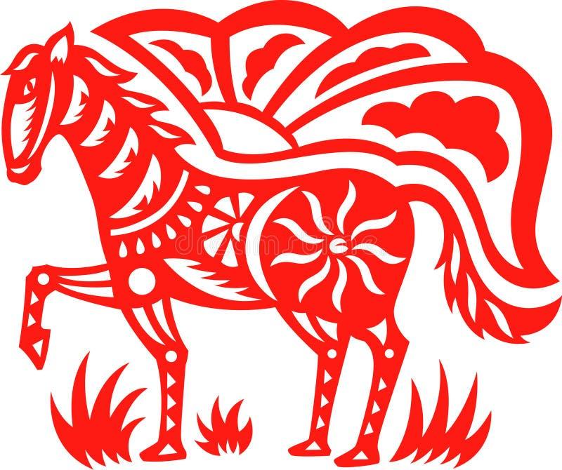 Oosters paard royalty-vrije illustratie
