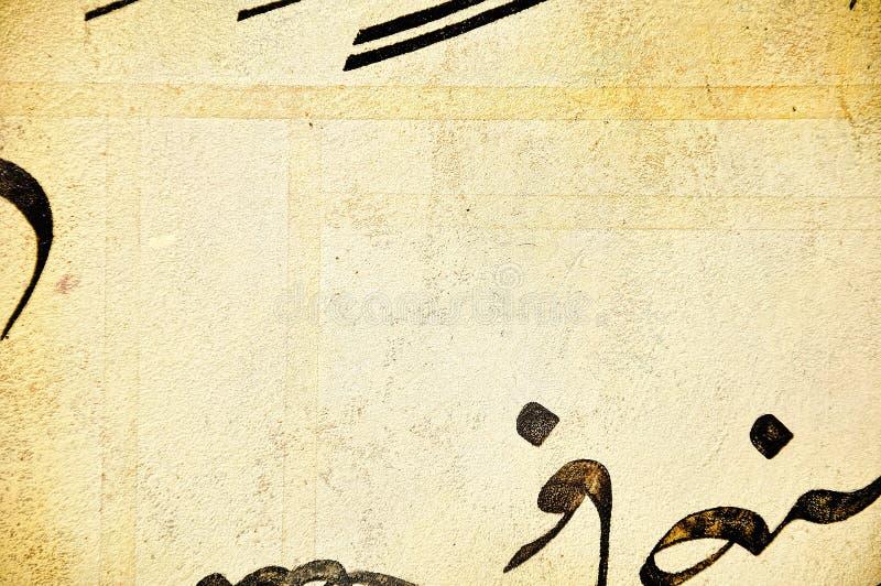 Oosterse achtergrond royalty-vrije stock afbeeldingen