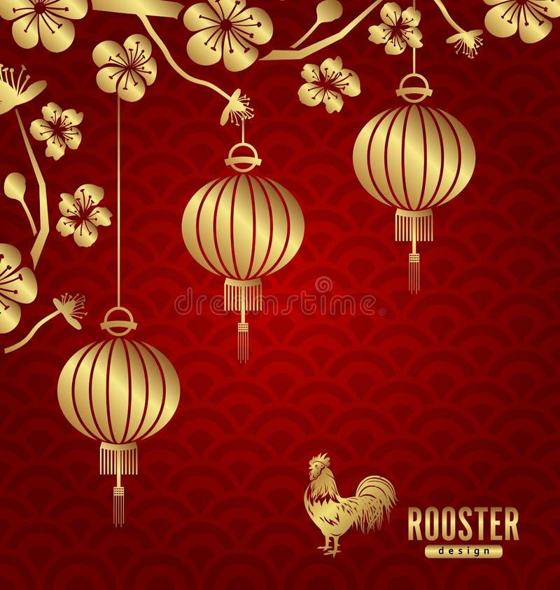 Oosterse Kaart voor Chinees Nieuwjaar 2017 vector illustratie