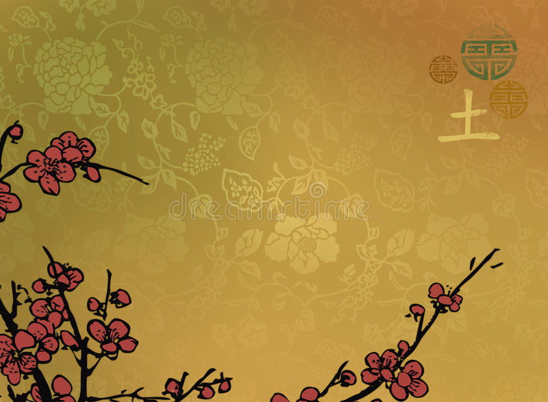 Oosterse Traditionele Artistieke Achtergrond vector illustratie