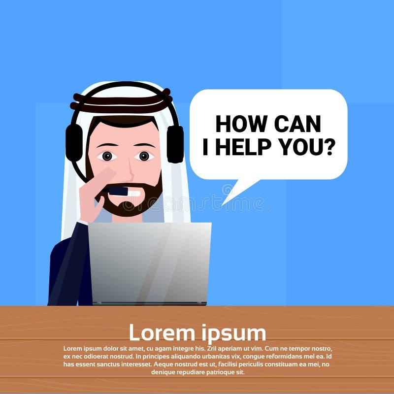 Opérateur en ligne de centre d'appels de casque d'agent d'homme de bulle de soutien arabe de client, client musulman et icône de  illustration de vecteur