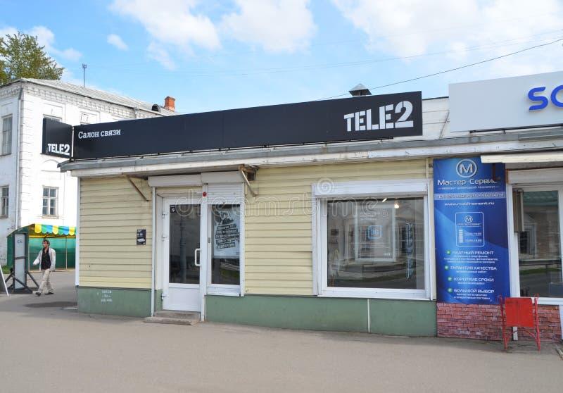 Opérateur Tele2 mobile photo libre de droits