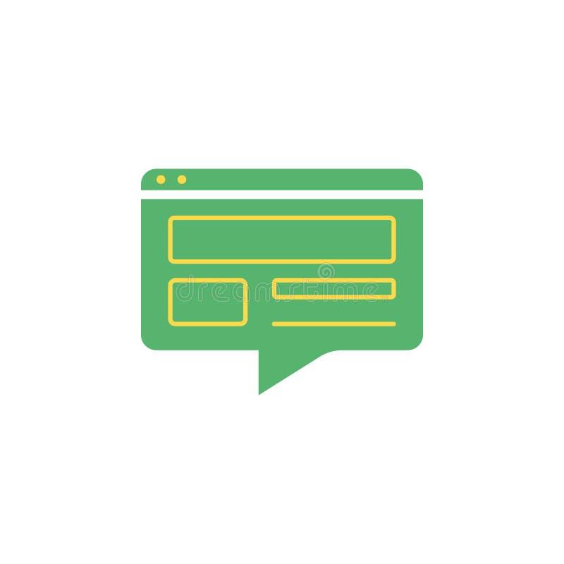 Opérations bancaires, icône de conversation Élément d'icône d'argent et d'opérations bancaires de Web pour des applis mobiles de  illustration de vecteur
