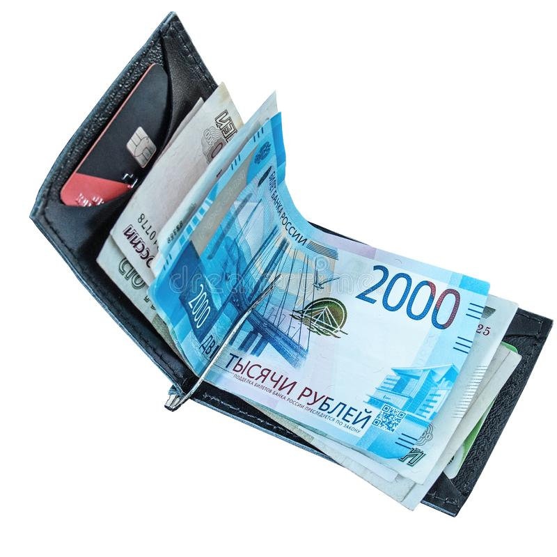 Open black wallet with Russian rubles isolated on white. two thousand banknote or bill royalty free stock photos